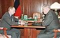 Vladimir Putin 30 January 2001-2.jpg