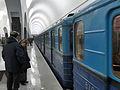 Volokolamskaya (Волоколамская) (4323529502).jpg