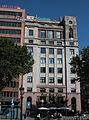 W1354-Barcelone PlCatalunya HardRockCafe 6648.JPG