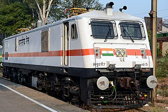 Chittaranjan Locomotive Works - WAP-7 Loco AC coaching locomotive suitable for Hauling Mail/Express train and having 6000 HP, 140 KMPH, 20.5 axle load, 6 axle, energy Generation features