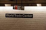 WTC Cortlandt art vc.jpg