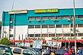 Wadata plaza, Abuja.jpg