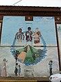 Wall mural - panoramio.jpg