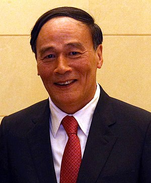 Wang Qishan - Image: Wang Qishan