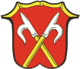 Coat of arms of Neubeuern