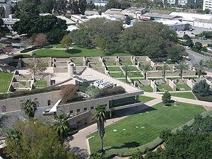 Weizmann Institute of Science46.JPG