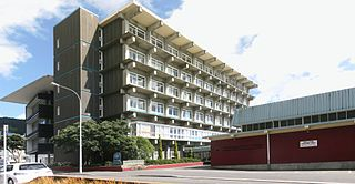 Wellington Girls College state secondary school in Wellington, New Zealand