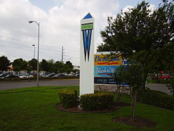Marker of the Westchase District