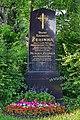 Wiener Zentralfriedhof - Gruppe 14 A - Andreas Zelinka.jpg