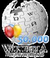Wiki-dk-50k.png