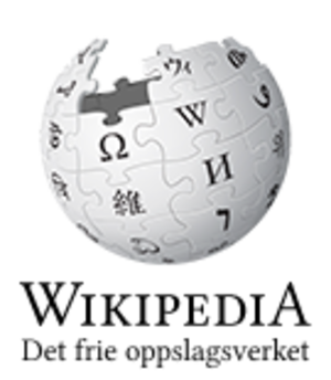 Norwegian Wikipedia - Logo of the Nynorsk Wikipedia
