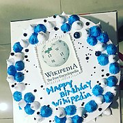 Wikipedia Birthday celebration.jpg