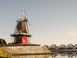 "Windmolen ""de Hoop"" in dokkum.jpg"