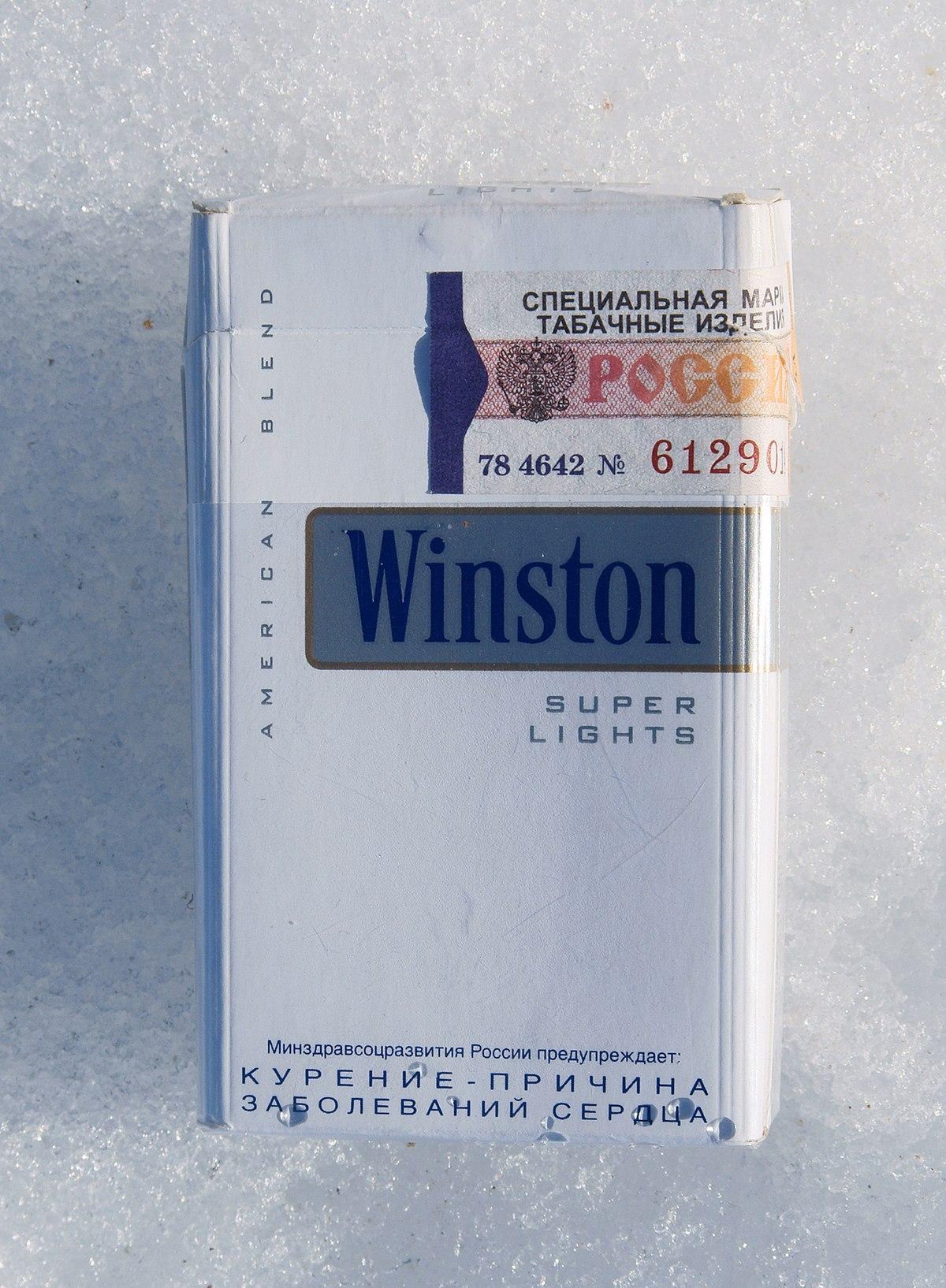 Winston (sigarette) - Wikipedia