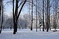Wisniowy Sad (Cherry Orchard) Park,winter, os. Kolorowe,Nowa Huta,Krakow,Poland.jpg