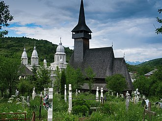 Botiza - Image: Wooden church in Botiza 02