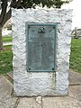 World War I memorial - Lexington, Kentucky - DSC09077.JPG
