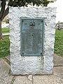 World War I memorial - Lexington, Kentucky - DSC09077.JPG