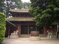 WuXianGuan-rams-0484