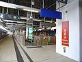 Wu Kai Sha Station 2012 part1.JPG