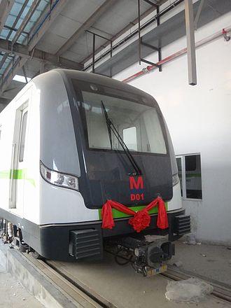 Wuhan Metro - Line 4 train