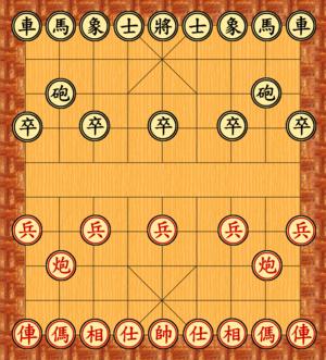 Xiangqi (ou Xadrez Chinês)