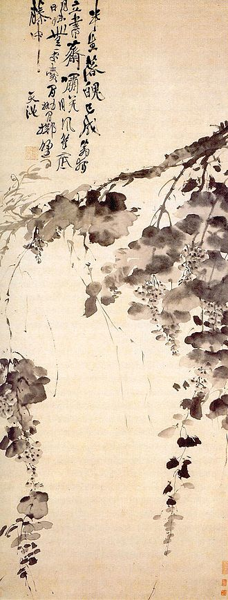 Xu Wei - Grapes (葡萄), Xu Wei, Palace Museum
