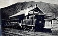 Yahiko Station and 1760SL in 1929.jpg