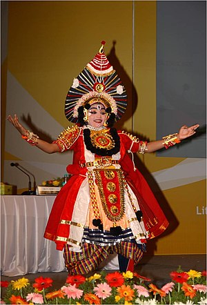 Little Flower Public School - Yakshagana performance