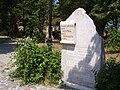 Yani-Popov-Memorial-Stone-2.jpg