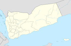 Aden, Jemen is located in Jemen