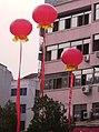 Yi wu-china - panoramio - HALUK COMERTEL (14).jpg