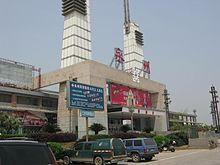Sân bay Ling Ling