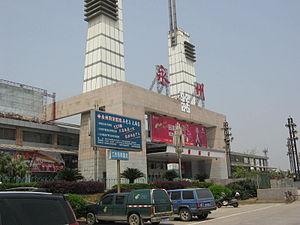 Yongzhou - Yongzhou railway station (永州站)