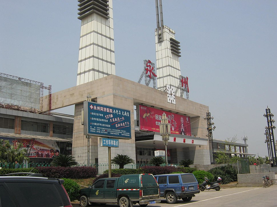 YongZhou Railway Station