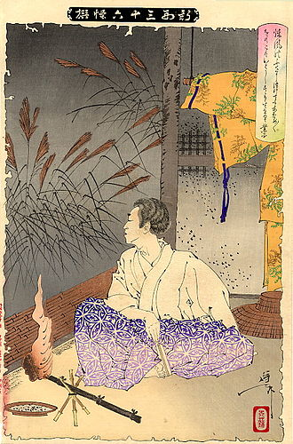 Ariwara no Narihira - Ariwara no Narihira looking for the ghost of Ono no Komachi, in an 1891 print by Yoshitoshi