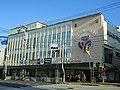 Yuri Store Yurigaoka.jpg