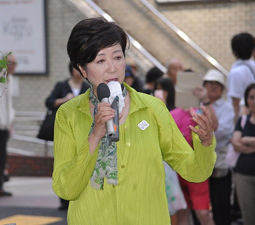Yuriko Koike-2