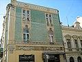 Zgrada trgovca Stamenkovića 5.jpg