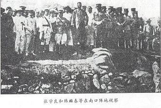 Anti-Fengtian War - Zhang Xueliang and Han Linchun inspected in Nankou