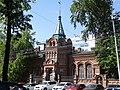 Zheleznov's mansion (Yekaterinburg) 001.jpg