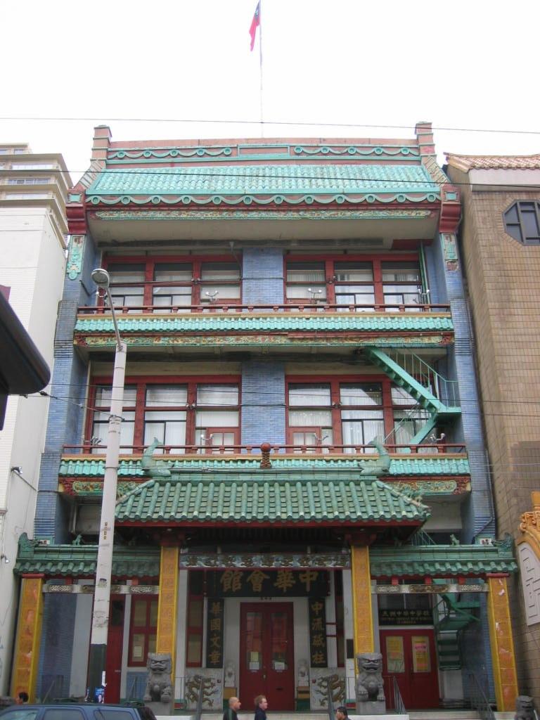 Zhonghua Huiguan, San Francisco (6540)