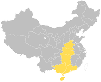 Zhongnan China.png