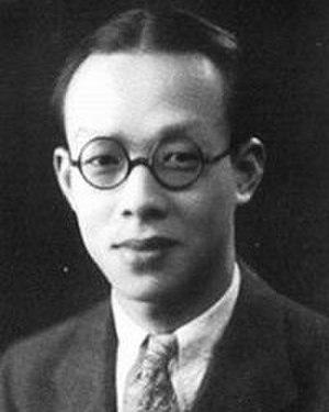 Zhou Youguang - Zhou in the 1920s
