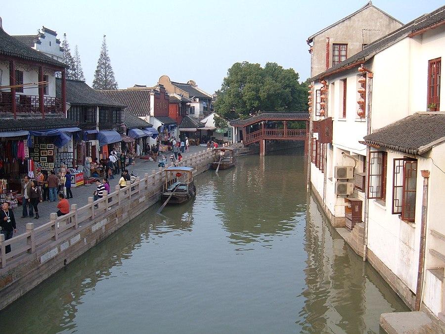 Qingpu District