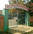 Zilla Parishad Primary School at Sahastraling Village 1.jpg