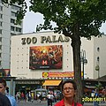 Zoo Palast.jpg