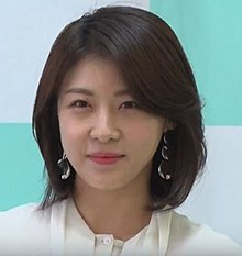 Ha Ji-won - Wikipedia