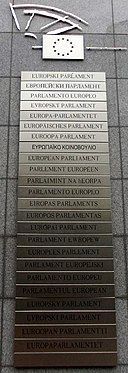 """European Parliament"" on official languages of the European Union.jpg"