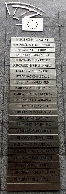 European Parliament - Wikipedia
